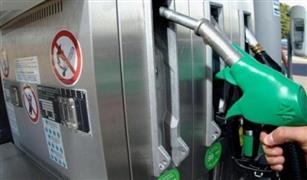 """""""المواد البترولية"""": لا يوجد زيادة بمعدلات استهلاك الوقود.. و20% فائضا بالبنزين يوميا"""