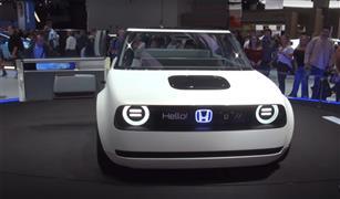 """""""هوندا"""" تتحدى الكبار بمجموعة سيارة كهربائية أنيقة ومتطورة"""