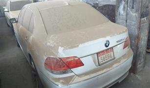 شاهد بالصور .. السيارات المعروضة في مزاد جمارك الإسكندرية