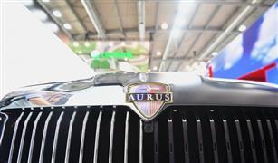 """الكشف عن سعر سيارة """"آوروس"""" الروسية الفارهة"""