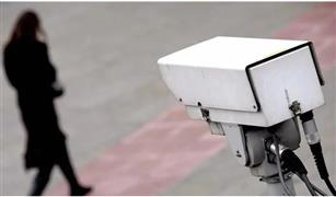 تطوير جيل من الملابس لتضليل كاميرات المراقبة في الشوارع