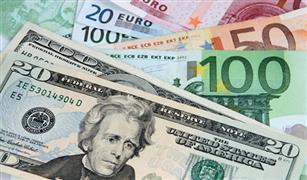 استقرار سعر الدولار يورو في البنوك اليوم الاثنين