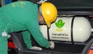 اتفاق تعاون بين قطاع البترول والخدمات الوطنية لاضافة تموين وتحويل السيارات بالوقود المزدوج