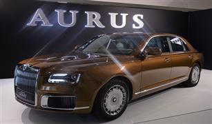"""""""أوروس موتورز"""" الروسية تنفي وجود انخفاض حاد في سعر سياراتها"""