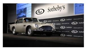 في 5 دقائق.. بيع إحدى سيارات جيمس بوند مقابل 3ر6 مليون دولار
