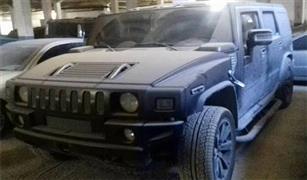 فولفو و هامر.. تفاصيل مزاد لبيع سيارات الجمارك الشهر المقبل