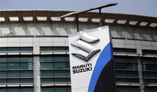 """""""ماروتي سوزوكي"""" الهندية تخفض العمالة المؤقتة 6% مع هبوط المبيعات"""