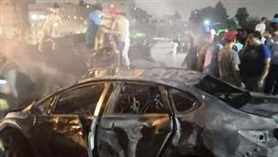 سيارة محملة بالمتفجرات وراء حادث معهد الأورام.