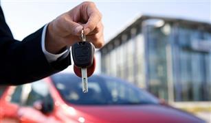 ما هي شروط تمويل سيارتك من بنك الاسكندرية؟