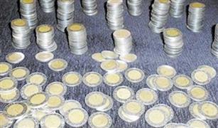 """""""المالية"""" تطرح  كميات إضافية من """"الفكة"""" فى العيد تيسيرًا على المواطنين"""