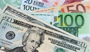 تعرف على سعر الدولار  واليورو والدينار الكويتى أمام الجنيه المصري اليوم  الثلاثاء