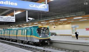 """مترو الأنفاق يعلن التسهيلات الجديدة لإستخراج إشتراكات الطلبة قبل بداية العام الدراسي الجديد """""""