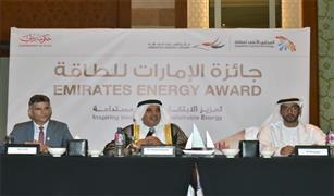 إعلان تفاصيل جائزة الامارات للطاقة 2020 من القاهرة