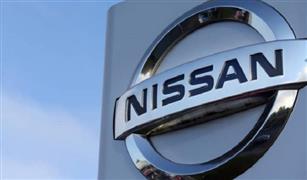 تحقيق في الولايات المتحدة حول نظام للمكابح الآلية في سيارات نيسان