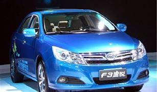 سوق السيارات المستعملة.. سعر BYD F3 بعد التخفيضات.. فيديو