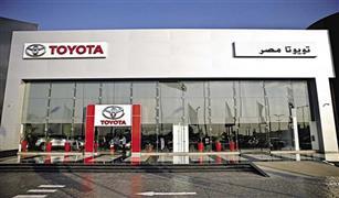 بخطوة واحدة في كل فروع تويوتا إيجيبت برامج تقسيط و تسهيلات تمويلية على سياراتها الجديدة