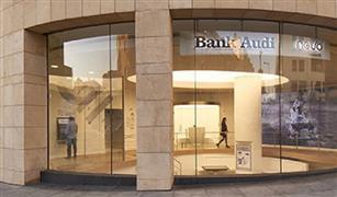 بعد تخفيض الفائدة.. بنك عودة يقدم شهادات بعائد متغير 13.75%