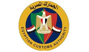 اليوم.. السيارات التركية تدخل مصر بدون رسوم جمركية