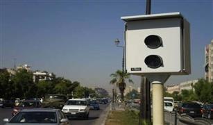 مصدر مروري: إعادة تشغيل الرادارات بالقاهرة لضبط السرعات على الطرق