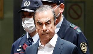 """كيف خرج رئيس """"رينو -نيسان"""" السابق من اليابان رغم الإقامة الجبرية؟"""