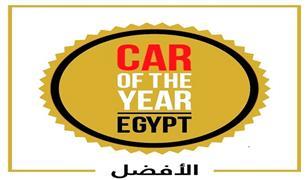 16 مارس اعلان جوائز الافضل فى سوق السيارات والاعلام المصرى