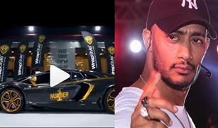 """""""إحدى سياراتي"""".. سيارة محمد رمضان الجديدة ضمن أغلى 5 سيارات في العالم.. تعرف على سعرها"""