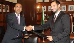 بنك مصر يوفر خدمة التحصيل الإلكتروني لمصروفات جامعة سيناء