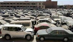 سيارات وارد الخارج للبيع.. الجمارك تكشف عن حصيلة مزاد مطار القاهرة