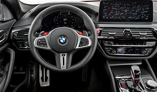 """أقوى وأقل وزنا.. الكشف عن """"إم 5 سي.إس"""" 2021 من BMW"""