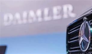 عمال دايملر يحتجون على خطط إعادة الهيكلة