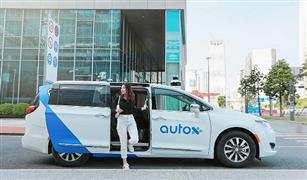 لأول مره:سيارات الأجرة ذاتية القيادة تغزو شوارع المدن الصينية