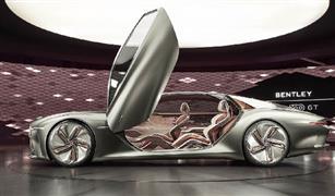 تعرف على مواصفات أجمل سيارة فى 2020