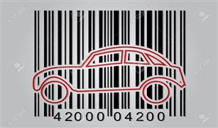 """""""الداخلية"""" تهيب بالمواطنين سرعة استبدال لوحات سياراتهم المعدنية وتركيب الملصق الإلكتروني"""