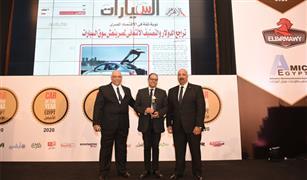"""""""الأهرام"""" تفوز بجائزة """"ليدرز""""ملاحق السيارات في مصر"""
