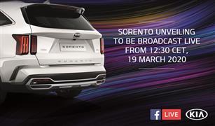 كيا تكشف عن سيارة سورينتو عبر بث مباشر على فيسبوك