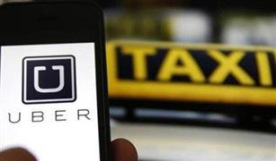 أوبر تعلق خدمة سيارات الأجرة بالسعودية حتى إشعار آخر