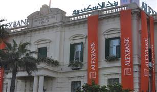 """""""بنك الاسكندرية"""" يؤجل أقساط القروض 6 شهور تنفيذا لتعليمات """"المركزي"""""""