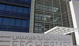 """""""بيتابس مصر"""".. هيرميس تطلق شركة جديدة للمدفوعات الإلكترونية للشركات والأفراد"""