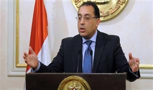 الحكومة تقرر إيقاف المواصلات العامة والمترو يوم شم النسيم