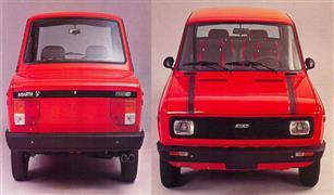 هل تبحث عن سيارة تتدرب عليها  فنون القيادة ؟ ..تعرف على سعر  فيات 128 نوفا مستعملة موديل 2001 في مصر