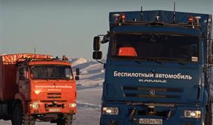 والعالم مشغول بكورونا..روسيا تستعرض شاحناتها المسيرة الجديدة (فيديو)