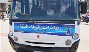 رئيس مجمعة التأمين: ترخيص 10780 سيارة ملاكي زيرو من 1-19 مارس
