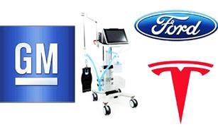 هل مصانع السيارات المصرية قادرة على تصنيع أجهزة تنفس صناعي كما فعلت نظيرتها الأمريكية؟
