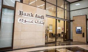 بنك عودة يتبرع بمبلغ ٦.٧٥ مليون جنيه مصرى لصندوق تحيا مصر