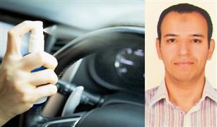 نصائح لمرضى حساسية الصدر عند وضع المطهرات فى السيارة