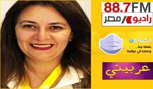 """عبر """"عربيتي"""" وكل برامج الهواء.. راديو مصر يطلق مبادرة لجعل """"الكمامة"""" أسلوب حياة"""
