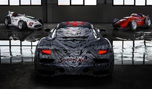 مازيراتي تخصص النموذج الأولي لسيارتها الرياضية MC20 لإحياء ذكرى ستيرلنج موس