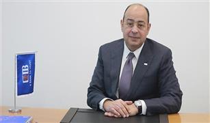 البنك التجاري الدولي يطلق خدمات جديدة لتمويل الموردين