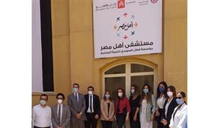 """""""بنك القاهرة"""" يفتتح مركز الحجر الصحى للمصابين بفيروس كورونا"""