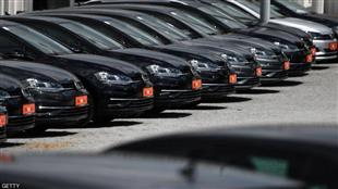 """محكمة تلزم """"فولكسفاغن"""" بتعويض مالكي سيارات فضيحة الانبعاثات"""